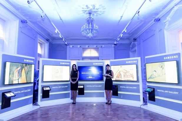 Дигиталната изложба включва над 200 творби от 80 български автори