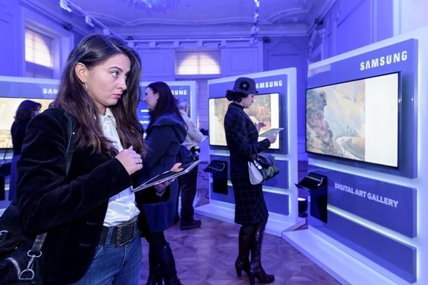 Като част от проекта Samsung разработва и мобилно приложение