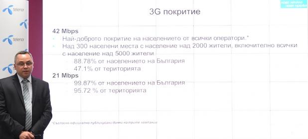 """Спас Велинов, директор """"Технологично планиране"""" на Теленор, съобщи, че потреблението на мобилен интернет, доставян от компанията, се е повишило с около 151% за периода от март 2014 г. до май 2015 г."""