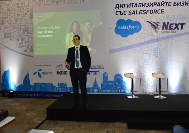 Конференцията, която се провежда в момента в столичния х-л Хилтън, ще постави акцент както върху успешни проекти на база Salеsforse, така и върху новостите в платформата и по-конкретно модулите Управление на продажбите, Приложение за маркетинг, Общества, SalesForce Analytics&BI, платформа за разработка и IoT клауд