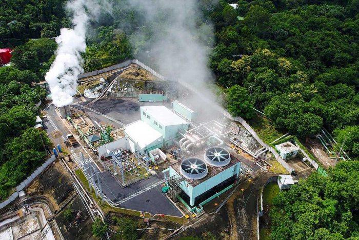 Салвадор вече добива биткойни с енергия от вулканите thumbnail