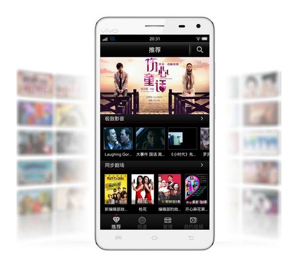 Vivo Xplay работи под управление на операционна система Android 4.2, допълнена с функция Free Touch, която улеснява работата с една ръка