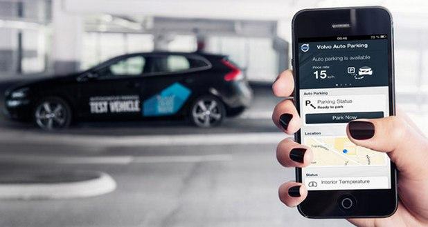 Приложение за iPhone намира свободно място и паркира автомобила