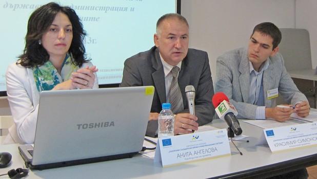"""Представители на МТИТС и ИА ЕСМИС обявиха старта на проекта """"Създаване на информационна и комуникационна платформа за постигане на оперативна съвместимост на пространствени данни и услуги и предоставяне на достъп на държавната администрация и гражданите"""""""