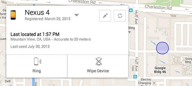 Android Device Manager показва на карта местоположението на изгубеното или откраднато устройство