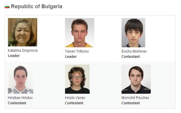 Българският отбор по информатика, спечелил 4 медала от олимпиадата в Сараево