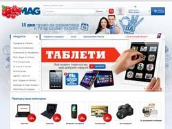 Сайтът на eMAG.bg отбеляза рекорди тази сутрин, но много потребители останаха разочаровани, че не могат да си купят евтините продукти