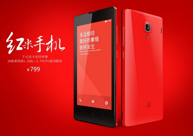 Redmi работи под управление на Android 4.2 с фирмен интерфейс Xiaomi MIUI v5