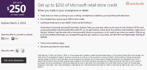 """Microsoft """"изкупува"""" смартфони и таблети срещу кредит до 250 долара"""
