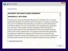"""""""Windows 8.1 with Bing"""" ще се разпространява напълно безплатен или като много евтин ъпгрейд за потребители на Windows 7 (снимка: Wzor.Net)"""