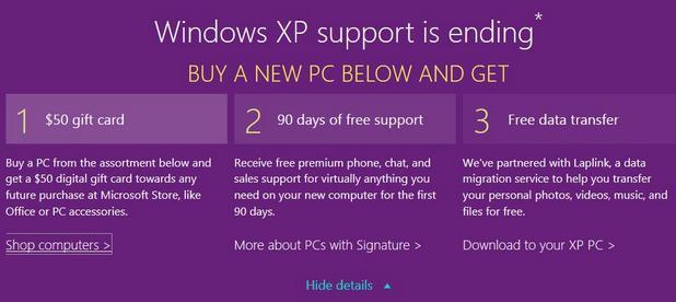 Потребители, които купят нов РС от магазин на Microsoft, получават сериозни отстъпки
