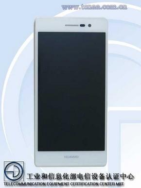 Ascend P7 предоставя 5-инчов сензорен екран с резолюция Full HD 1920x1080 пиксела