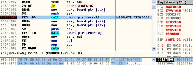 Уязвимостта в Word се проявява при обработка на RTF документи (източник:  McAfee)