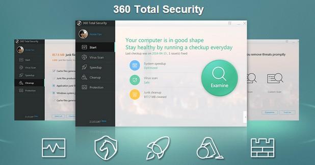 360 Total Security изпълнява няколко задачи – премахва вируси, изчиства и ускорява системата