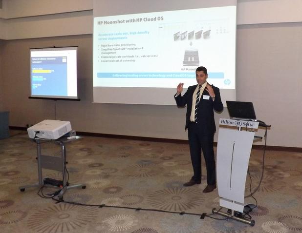 Липсата на синхронизация в регулаторната среда е едно от големите предизвикателства за облачните услуги, заяви Ивайло Стоянов, мениджър държавен сектор в HP България