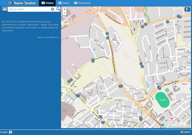 Пътуващите в градския транспорт на Варна ще могат да ползват актуална информация от сайта varnatraffic.com на мобилните си устройства
