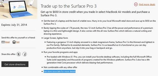 Кампанията за замяна на MacBook Air с таблета Surface Pro 3 ще продължи до края на юли
