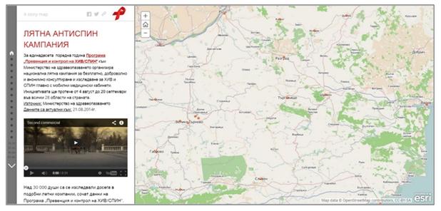 Картата показва къде се намират мобилните медицински кабинети в различните области на страната