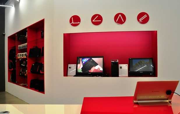 Магазинът предлага пълната гама продукти на Lenovo, консултации и обслужване