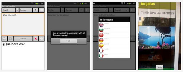 """""""7-in-1 Offline Translator"""" функционира на базата на над 10 000 езикови правила"""
