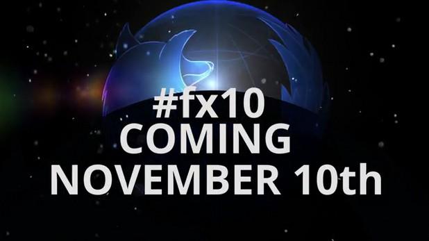 Новият браузър за разработчици на Mozilla ще дебютира на 10 ноември