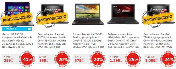 Лаптоп HP 250 G3 с 15,6-инчов екран се продаваше тази сутрин на сензационната цена от 299,99 лв.
