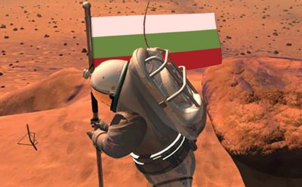 Заселването на Марс става все по-актуална тема напоследък  (снимка: Марсианско общество – България)