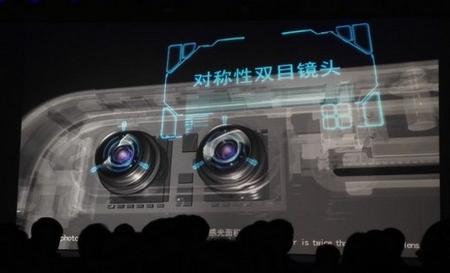 Вградените уникални характеристики подчертават акцента върху фотографията в новия фаблет на Huawei