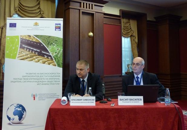 Проектът за високоскоростен интернет е единственият в ИКТ сектора у нас, който се финансира с европейски средства, и затова той е като бяла лястовичка, заяви Красимир Симонски
