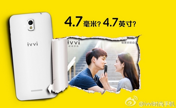 Ivvi е по-тънък с 0,05 мм от сегашния носител на короната Vivo X5 Max