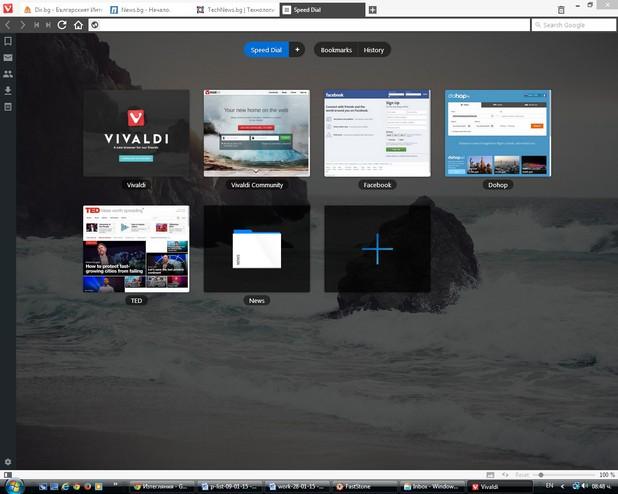 Vivaldi е бърз и гъвкав браузър, при който потребителят е поставен на първо място
