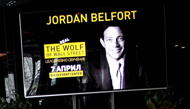 През 90-те години Джордан Белфърт изгражда най-динамичната и успешна организация за продажби в историята на Уолстрийт
