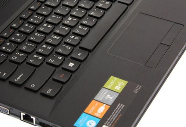 Много от лаптопите на Lenovo съдържат предварително инсталиран адуер, алармираха потребители