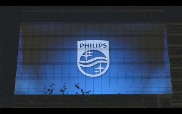philips_hq_dark_top