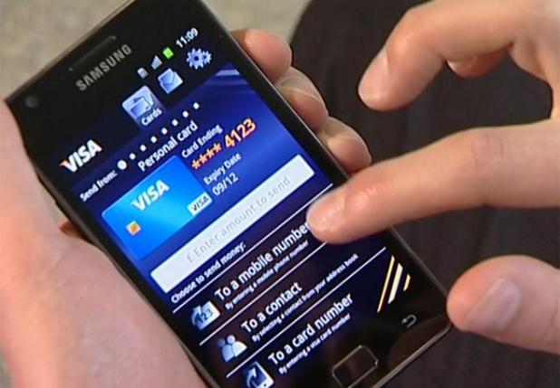 Нова услуга на Visa ще проследява местоположението на потребителя, за да намали измами с откраднати кредитни карти