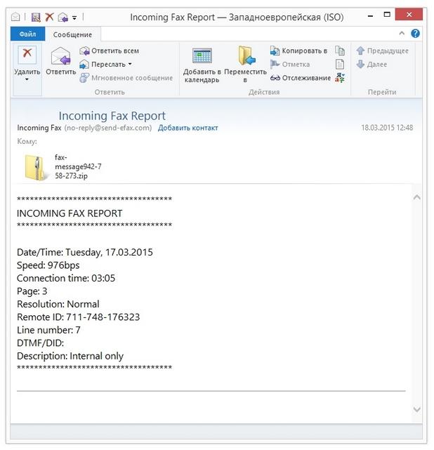 """Encoder.514 се крие в имейли, които се представят от името на услуга за предаване на факс през интернет със заглавие """"Incoming Fax Report"""" (източник: Dr.Web)"""