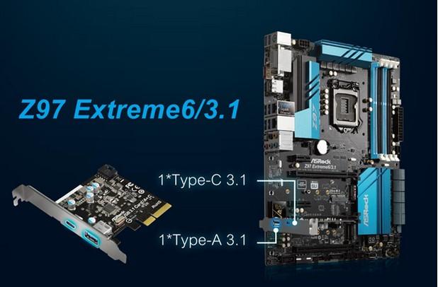 Дънни платки на ASRock с чипсет Z97 поддържат и двата вида портове USB 3.1 - Type-A и Type-C