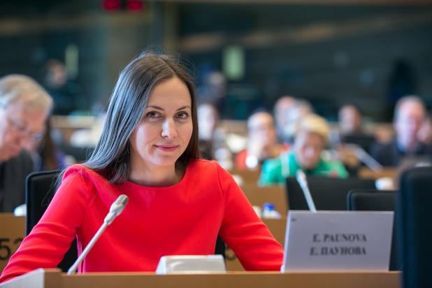 Авторското право е един от елементите за завършване на единния цифров пазар, който може да събуди икономиката на Европа, заяви по този повод Паунова