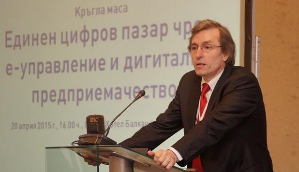 """""""Надявам се държавата да препотвърди решимостта си да влезе на този цифров пазар, изваждайки очакваното електронно управление"""", заяви Петър Иванов"""