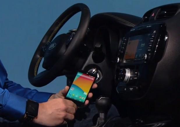 Потребителите на Android устройства са изложени на нова опасност от зловреден софтуер