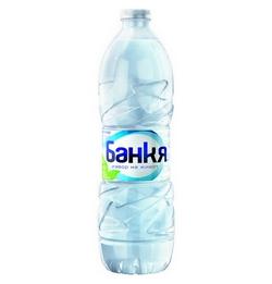 Новата бутилка от 0,5 литра е с 15% по-лека, а специалният дизайн позволява по-лесното й свиване и намаляване на обема след употреба