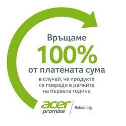 Acer_Reliability_Logo_BG