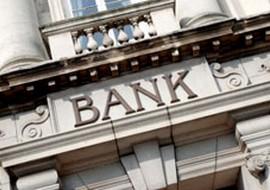 Централните банки ще бъдат обект на хакерски атаки този месец