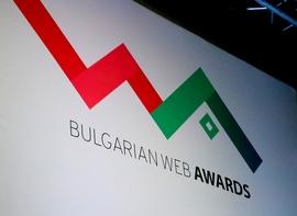 """Тазгодишният конкурс """"Български награди за уеб"""" (BWA 2015) е посветен на начина, по който различни сегменти се променят под влияние на глобалната мрежа"""