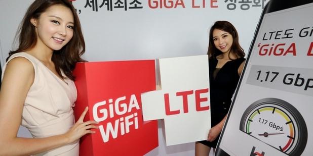 Бърза мрежа Giga LTE ще ползват мобилните потребители в Южна Корея