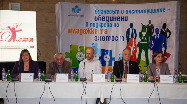"""В рамките на инициативата """"Алианс за младежта"""" в България са обучили над 30 000 младежи за по-малко от 6 месеца, стана ясно на конференция в София"""