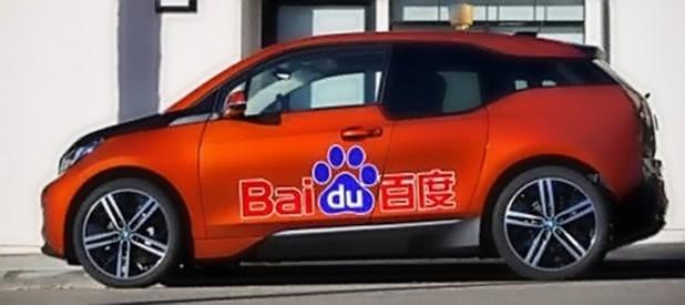 Първите полуавтономни коли на Baidu ще излязат в Китай през втората половина на 2015 г.