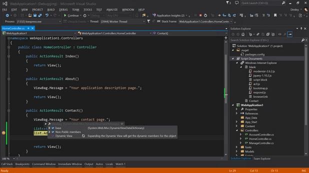 Целта на Visual Studio е да бъде инструмент за разработка под всички популярни платформи, казват от Microsoft