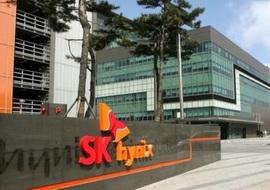 SK-Hynix се явява петият по големина производител на чипове в света