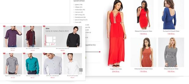 желаещите да отворят нов онлайн магазин могат да създадат сами луксозен сайт за продажби, без това да ги обременява с начални разходи.